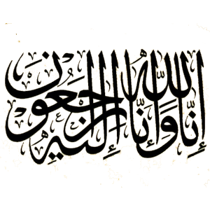 Selamat Bertemu Kekasihmu Wahai Akbar…